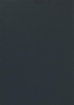 Антрацитово-серый